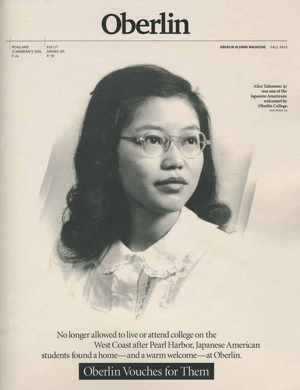 <em>Oberlin Alumni Magazine</em> cover story featuring Alice Takemoto, Fall 2013